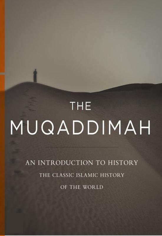 the muqaddhim