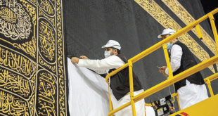 The Kiswa: The story behind the covering of the holy Kaaba